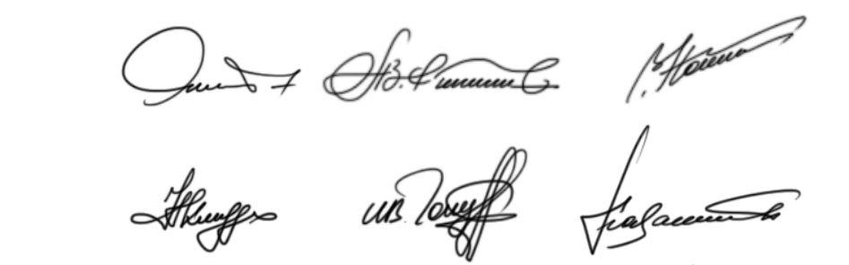 Разработка подписи человека онлайн Краснодар